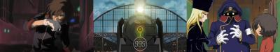 銀河鉄道999を救え! 空間鉄道警備隊と鉄郎、メーテルらの運命が交差する。オリジナルキャストを迎え『銀河鉄道999』×『銀河鉄道物語』夢のコラボレーションが実現!