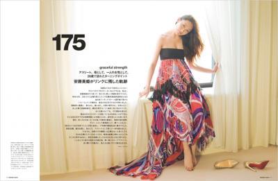 発売中の『Numero TOKYO』では、フィギュアスケーターの安藤美姫が、アスリート、母、女性としてのいまを告白。有村架純、齋藤工、三代目 J Soul Brothersも登場。