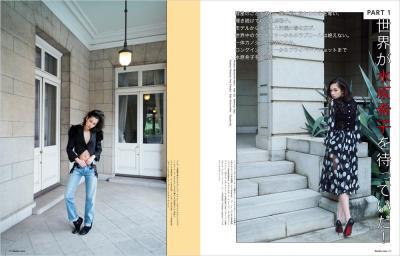 発売中の『Numero TOKYO』では、世界のクリエイターが注目するファッションアイコンの水原希子のキラキラ輝く秘密を大解剖。井川遥、クォン・サンウ、三代目 J Soul Brothersも登場。
