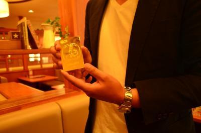おかげさまで応募数30,000件超!ステーキガスト「クーポンも力こぶ 100%キャンペーン」の当選者決定100万円相当の純金製クーポンを100円OFFクーポンとして使用する可能性は!?