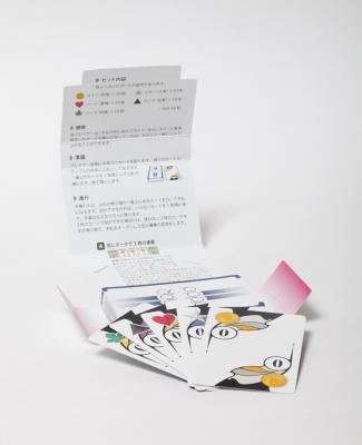 カードゲームの企画・製作・販売を行ってきた同人サークル青い街(所在地:神奈川県横浜市鶴見区、代表:杉岡一樹)を、2014年7月1日(火)に法人化します。