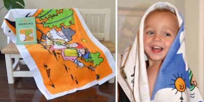 ユニークなオリジナル知育玩具をご提供する「ばりばりくん.com」から、どこにもない楽しさ「おはなしタオルシリーズ」が新発売(0歳~8歳向け)!お子さまの表現力、発信力を育てます。(特許申請中)