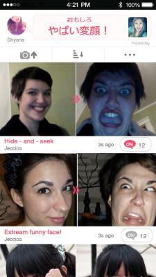 """世界133カ国で、1,000万回もの""""スマイル""""が飛び交った「自分の顔がどの国でモテるか」がわかるアプリ「グールック」が、いろんな顔・表情で交流できる顔のSNS「グールック セルフィー」として新登場"""