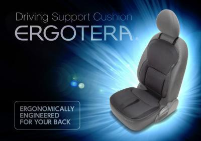 腰痛用ドライビングサポートクッション「エルゴテラ」7月15日新発売!カーグッズオブザイヤーグランプリを獲得した「エルゴ」シリーズの最新作!運転姿勢を高反発素材で《正しい姿勢+楽な姿勢》に矯正!