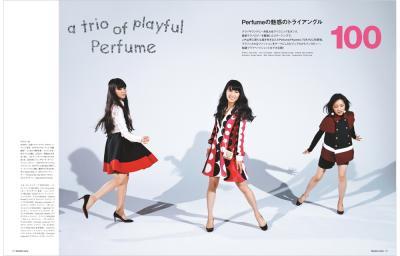 発売中の『Numero TOKYO』では、Perfumeの3人の素顔にクローズアップ。長澤まさみのカンヌへの挑戦へ独占密着、安室奈美恵の新たな心境地も告白。
