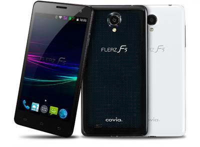 コヴィア、デュアルSIMスケジューラー対応、Bluetoothテザリング機能を搭載したAndroid4.4 SIMフリースマートフォン新製品「FLEAZ F5」を発売開始