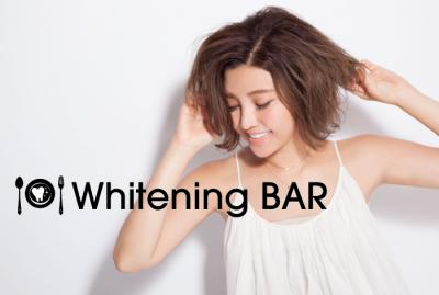 Whitening BAR池袋東口店が2014年10月10日にオープン決定歯のホワイトニング専門店 Whitening BAR(ホワイトニングバー)