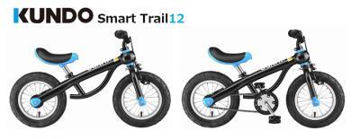1台2役で走る!乗る! 補助輪いらずの2WAY子ども用自転車「スマートトレイル」日本初上陸!10月10日(金)より販売開始!