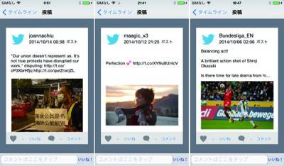 ピンポイント・ソーシャルライブ配信アプリ『Spectee』、世界54地区からリアルタイム配信開始!
