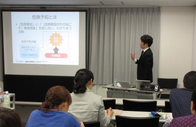 多職種連携危険予知管理者資格のための1日プログラム「思考スキームに基づいた多職種連携の危険予知研修」、2014年12月14日(日)東京で開催