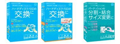 Windows対応ソフト2製品の最新版「HD革命/CopyDrive Ver.6」、「HD革命/Partition EX3」を12月12日(金)同時発売