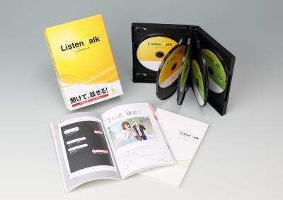 日本語を活用した英会話習得方法を新開発  <br />~脳科学に基づく最新のバイリンガルメソッド~