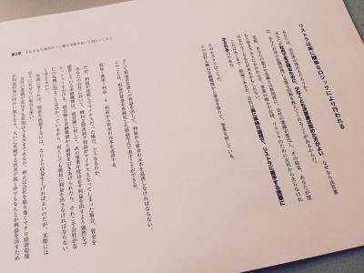 ビジネス書「日系・外資系一流企業の元人事マンです。じつは入社時点であなたのキャリアパスはほぼ会社によって決められていますが、それでも幸せなビジネスライフの送り方を提案しましょう。」を出版いたします。