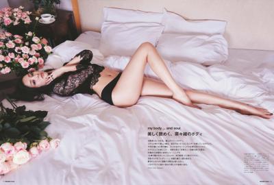 発売中の『Numero TOKYO』では、「体も心も解放するオーガニックライフ」と題し、自然派気分を取り入れた旬のモード、薬膳オーガニックを特集。そのほか菜々緒の極上ボディ、斎藤工、絢香に迫る。
