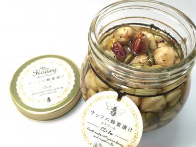 5月1日より新作「ナッツの蜂蜜漬け エトワール」の販売開始!今までとは全く異なる4種類の薫り高いナッツを使用☆