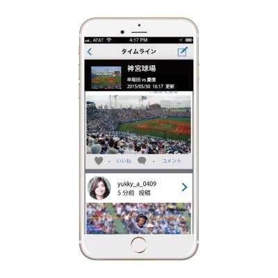 ビリギャル VS ハンカチ、スマホアプリ「Spectee」早慶戦をリアルタイム配信。