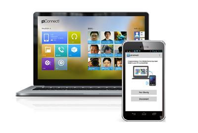 ワイヤレス・スマートフォン管理ソフト「sMedio pConnect!」6月26日(金)よりWindowsストアにて販売開始 発売記念特価キャンペーン実施します!