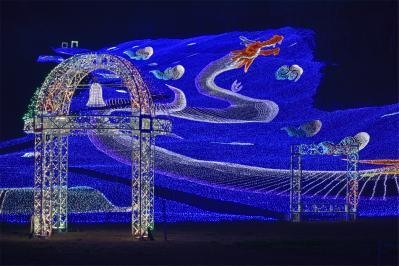 アパリゾート上越妙高イルミネーション、グランドオープン!「LEDライトで作った最大のイメージ」としてギネス世界記録(R)に認定!