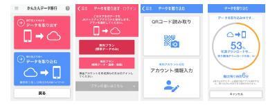 情報スペース、定番のスマートフォン・バックアップアプリ「JS Backup」iOS版をiOS9に対応 ~UIの更新により操作性も向上。最新機種への買い替えに対応~
