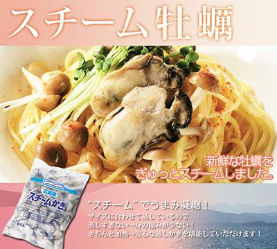 大人気のスチーム牡蠣が販売再開!!<br />《自宅でオイスターバー》産地ごとに異なる味わいが楽しめる食べ比べセットも大人気!