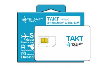 Planetway、世界約200カ国で利用可能なグローバルSIMカード<br />「TAKT」の提供を開始<br />~12月初旬よりヨドバシカメラを通じて販売~