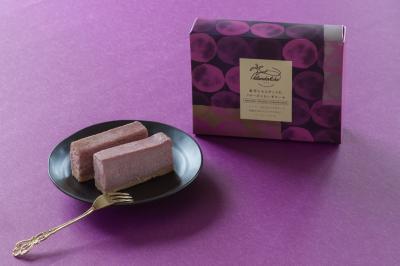 当社の『紅芋とちんすこうのフローズンちいずケーキ』が平成27年度むらおこし特産品コンテスト「審査員特別賞」を受賞