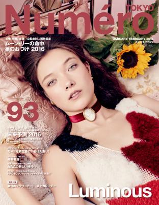 発売中のNumero TOKYOでは「当たりすぎる!!」と、ファッション&美容&マスコミ業界で話題の占い師ムーン・リーによる「命中! 星のおつげ2016」を26ページで総特集!