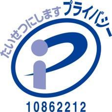 業界初!リース会社との業務提携によりPマークが月1万円~取得可能に ~2017年1月1日から の改正個人情報保護法施行に向けサービス開始~