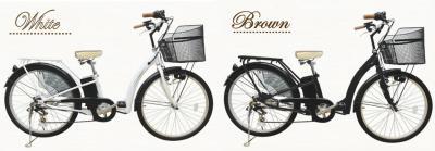 最新の防犯機能を搭載した電動アシスト自転車「Airbike(R) 457」が発売 ~業界最安値に挑戦、税込47,800円で高齢者にも使い易い設計に~