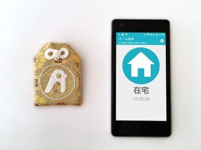 OFF Line社、高齢者の在宅帰宅検知・位置情報を見つける「みまもりAirTalk」 正式サービス提供を開始 ~年内5000人、2年目までに8万人利用予定~