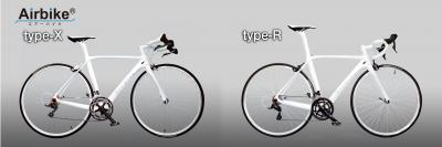 handmade in JAPANの高品質フルカーボンロードバイクが「Airbike(エアーバイク)」より登場。 贅沢な高級自転車を20万円以下で来春より販売予定。50名限定のモニターキャンペーンも。