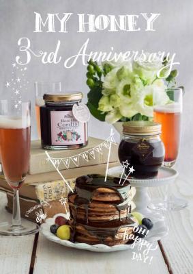 株式会社MY HONEYが平成28年9月11日に設立3周年!これを記念し、限定商品を販売します!さらに9月中MY HONEY新規会員登録で、300ポイントプレゼント!月末までポイント2倍セールも!