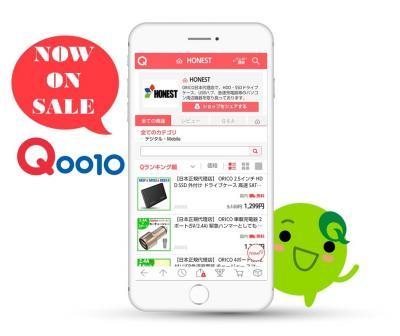 国内唯一のORICO社 正規販売代理店「HONEST」が、Qoo10に出店