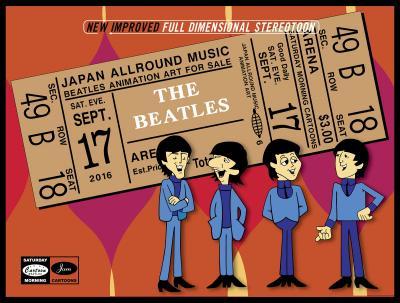 アイドル的ミュージシャンを描いたアニメの先駆となった「アニメ・ザ・ビートルズ」の公式アート・シリーズが日本初上陸! Official Beatles Cartoon Japan オープン!
