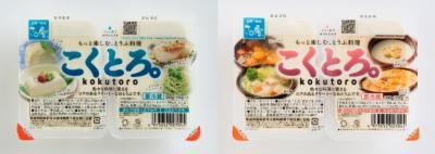 「~日本一旨い豆腐を決める~第2回全国豆腐品評会」 優秀賞においてアメリカ大豆アンバサダーアワードが決定! アメリカ大豆を100%使用した豆腐を表彰