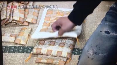 テレビ取材報告/テレビ神奈川