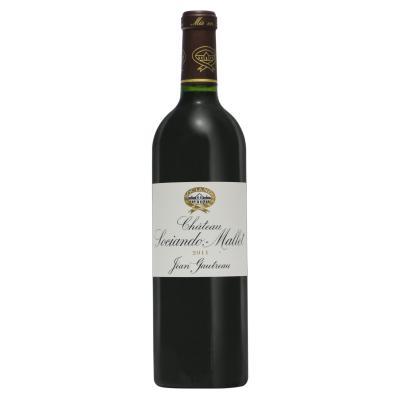 船酔いしていないワイン「シャトーソシアンドマレ 2011」2本購入で5000円割引