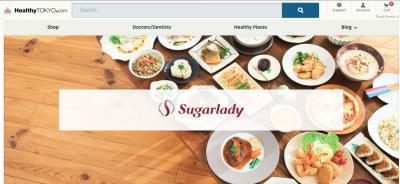 シュガーレディとHealthyTokyoが業務提携を開始 500品目以上の美味・安全・安心な食品を食卓まで