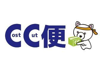AmazonFBA納品サービス「CC便」がリニューアルオープン!160サイズまで全国一律300円~!宅配便と比較して85.2%カット!