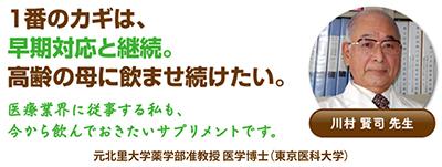 日本初※1!認知機能の機能性表示食品(臨床試験による)「プラズマローゲンEX」が消費者庁に受理