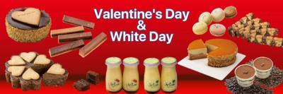 """「ふらの牛乳プリン」で有名な""""菓子工房フラノデリス""""が『フラノデリスのバレンタイン&ホワイトデー』の予約受付を開始~健康志向の女性向けに北海道産原材料をふんだんに使った限定商品を考案~"""