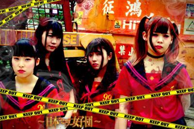 北海道のアイドルグループ「日本セーラー女子団」が、台湾の北海道物産展で約5~6万人に北海道をPR!