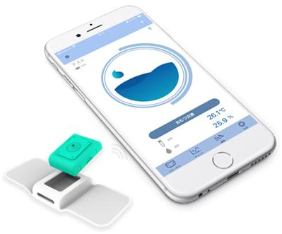 介護のお助けアイテム『介護用おむつセンサー』を3月30日に発売を開始します