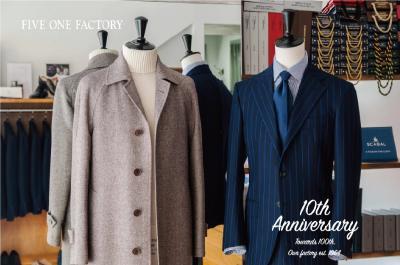 FIVE ONE FACTORY10周年記念モデル スーツ・コートを創業1964年のアーカイブから復刻版として発表 2018/7/10.11.12 3days 銀座ウェンライトホールで展示会開催