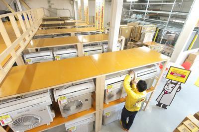 西日本豪雨の被災者・被害地域の皆様に「中古エアコンを無償提供」させて頂きます。