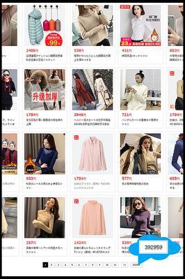 中国輸入代行業界の革命、全自動代行依頼システムが開発されたことによって、中国商品の輸入販売ビジネスは誰でも出来る時代に!