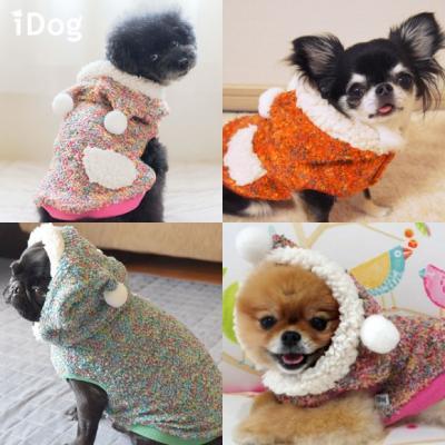 愛犬に試着してみませんか?【IDOG&ICAT】犬服の試着モニターを30名大募集!