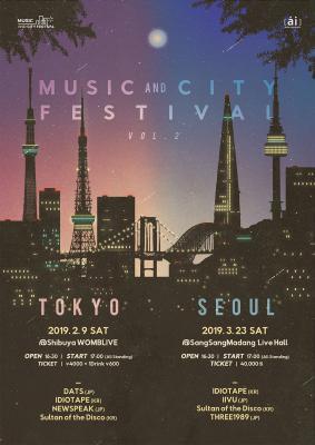 """2月9日、日韓合同フェス """"Music and City Festival Vol.2""""にて、 THREE1989(スリー)と韓国テクノバンドIDIOTAPEのコラボステージが決定!!"""