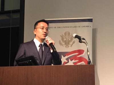 ラウル株式会社代表 江田健二著「ブロックチェーン×エネルギービジネス」が第39回エネルギーフォーラム賞「普及啓発賞」受賞