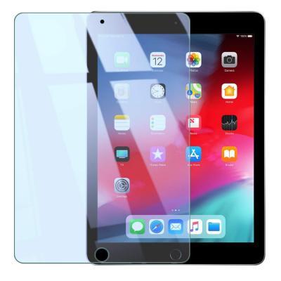 """「iPad 9.7インチ」""""目疲れ軽減度をUP、最高級の描き心地と滑り心地""""を実現したブルーライトカット液晶保護フィルムをamazon.co.jpで販売開始"""